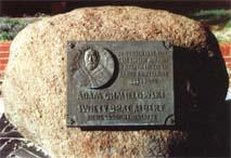 Obelisk: ADAM CHMIELOWSKI, ŚWIĘTY BRAT ALBERT